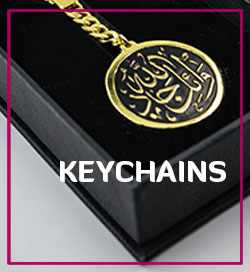 keychains-lufni-gifts-egypt