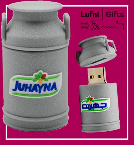 custom-rubber-flash-usb-lufni-egypt-2021